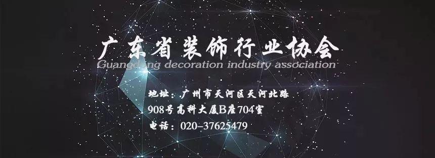 微信图片_20190926112553.jpg