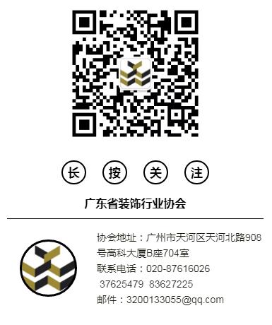 微信截图_20190612091518.png